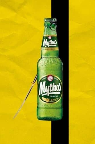 mythos-brewery