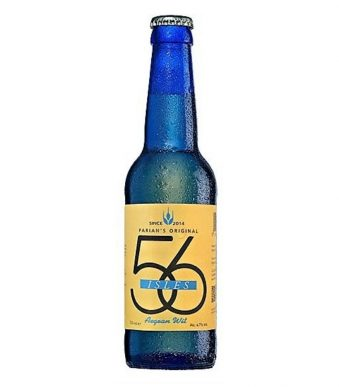 56-isle-wit
